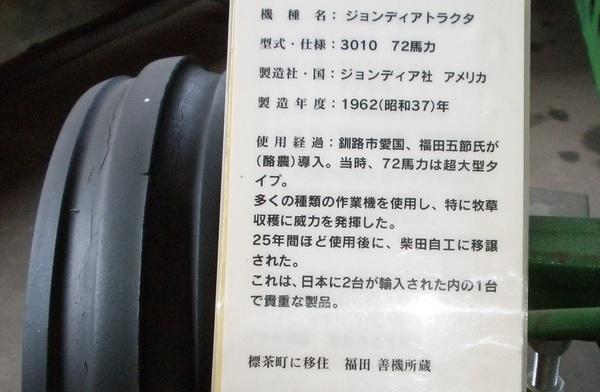 P5226119拡大.jpg