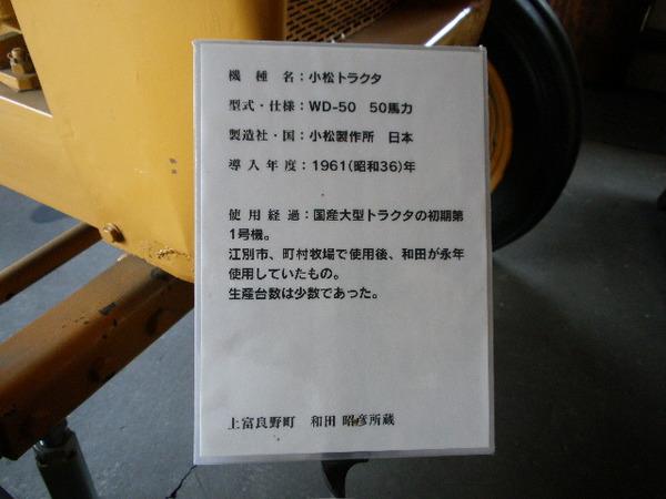 P5226125.JPG