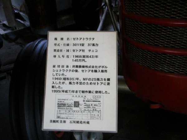 P5226127.JPG