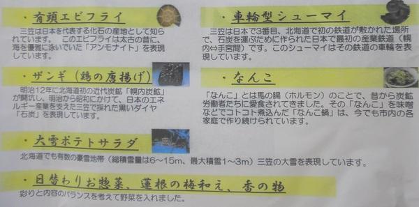 P6240543-2.jpg